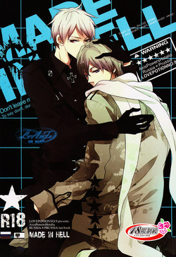 [LOVEPOTIONNO.9 (Ichinomiya Shihan)] Made in Hell (Axis Powers Hetalia) [Chinese]